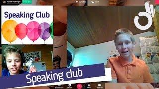 Speaking Club - как проходят уроки