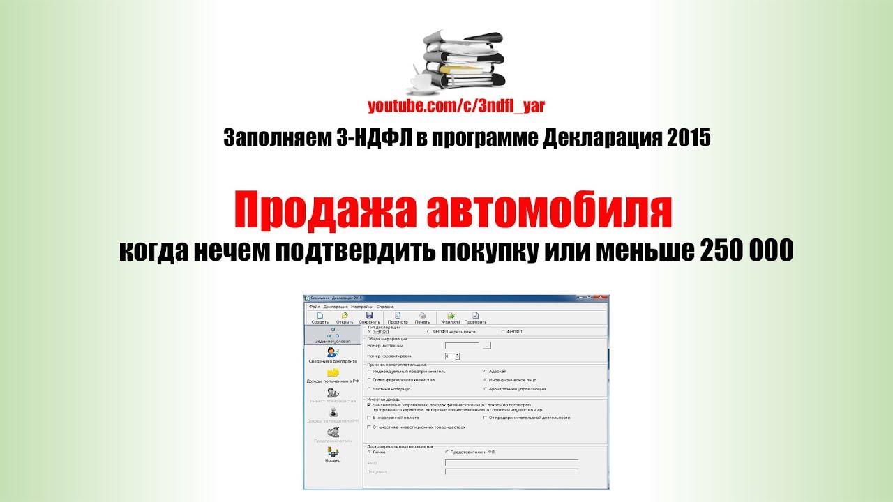 отправка чеков tax free по почте фото инструкция