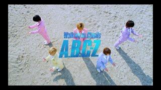 A.B.C-Z「Walking on Clouds」ミュージックビデオ