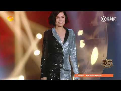 Jessie J Domino In China Live