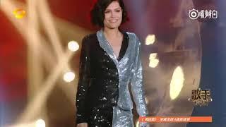 Jessie J Domino In China Live streaming