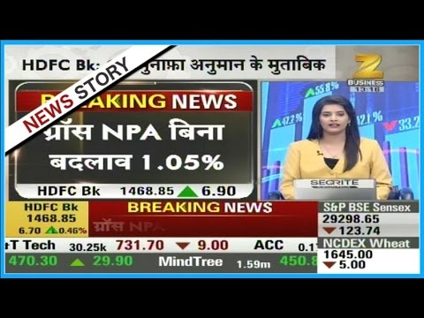 HDFC Bank Q-4 Results : HDFC Bank registered profit of Rs.39,90 crore in Q-4 (YoY)