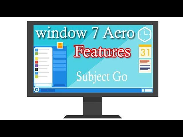 विंडोज 7 एरो फीचर -Window 7 Aero feature in hindi