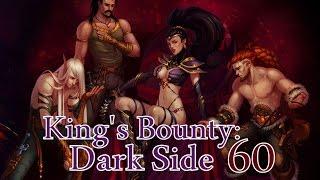 King's Bounty: Dark Side (Остров Амазонок) 60