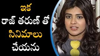 Hebah Patel Says I Dont Act With Raj Tarun In Any Movies | Latest Telugu Cinema News | Silver Screen