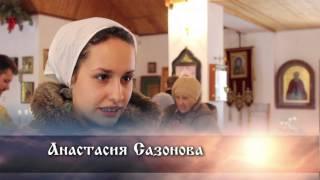 Водоосвящение в Богоявленском храме. АльмаВолга