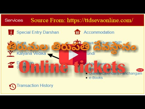 How to TTD tickets booking Online |ACCOMMODATION | DARSHAN TICKETS|How to  Get Rooms in Tirumala