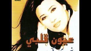 Albi Men Jouwwa - Najwa Karam / قلبي من جوا - نجوى كرم