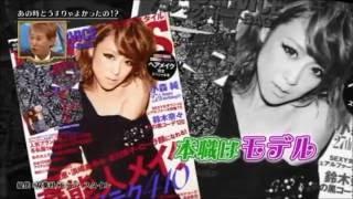 2016年6月20日放送「中居正広の神センス☆塩センス!!あの時 どうすりゃ...