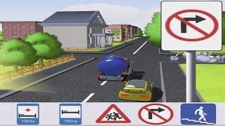 Как выучить дорожные знаки Развивающий мультфильм для детей [Малыш и дорога ТВ]