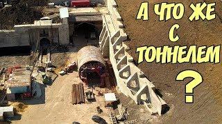 Крымский мост(20.07.2019)На Южном и Северном входах в тоннель активная работа Все путепроводы готовы