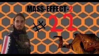 Mass Effect 2 #22 : farm, quêtes secondaires et attentat butarien!