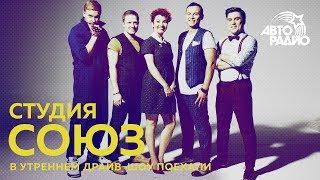 """Студия """"Союз"""" - как бы звучали современные хиты на старославянском языке"""
