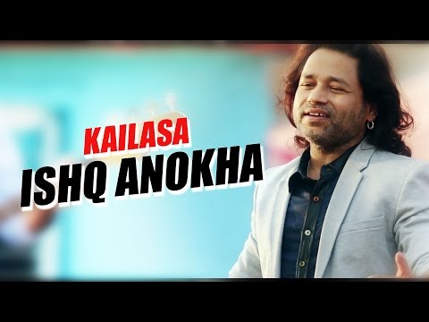 Kailash Kher's New Song  Ishq Anokha  | Exclusive Title Track Teaser