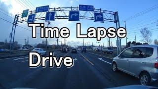【Time laps】国道36号線~北海道道46号恵庭江別線~札幌新道~札幌南IC