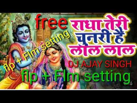 Radha Teri Chunri BA Lal Lal Re Remix By DJ Ajay Singh Huzoor Pur Bahraich Super Hit DJ Song