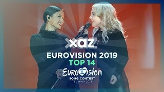 Eurovision 2019: Top 14 - New 🇩🇪