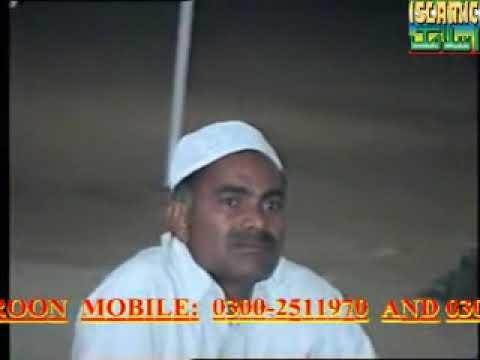 saleem abbas naqshbandi bayan Siraj e Muneer par2