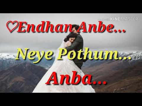 (Kuddy💞Love)/💙valvil Yaarum Vendame Enthan Anbe💙/song Lyrics/