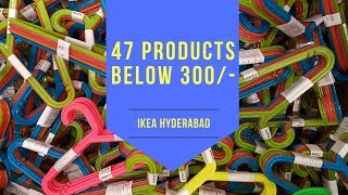 IKEA Hyderabad | Best Products Below Rs 300 | Price Details | Product Descriptions