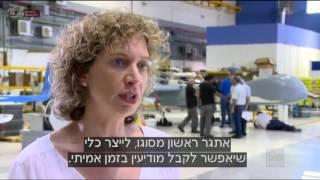 מבט - הפטנטים הישראלים שלא כדאי להחרים | כאן 11 לשעבר רשות השידור