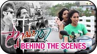 Swamy Ra Ra Movie Behind The Scenes | Making Video