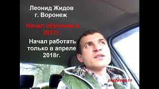 Отзыв о курсе по логистике Олега Дудоладова