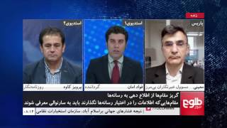 MEHWAR: Government Under Fire Over Not Sharing Information with Media