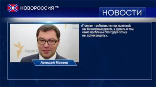 МИД Украины выступает против введения виз с Россией