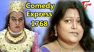 Comedy Express 1768 | B 2 B | Latest Telugu Comedy Scenes | TeluguOne