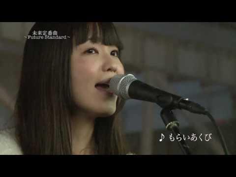「カサネテク」の『中村千尋』の素顔に迫る~未来定番曲#88