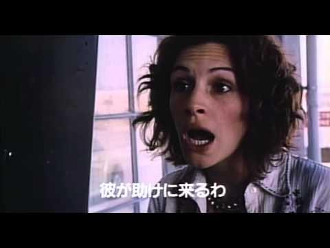 ザ・メキシカン(字幕版) - Trailer