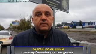 АВТО ЧП У Києві затримали водія поліцейського із підозрою на алкогольне сп яніння