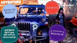 Modified Mahindra Thar in Hindi  | Auto Expo 2018 | Mahindra Wanderlust | PRICE