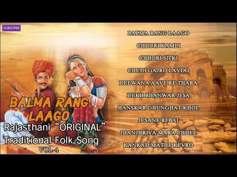 Balma Rang Lago | Rajasthani Traditional Folk Songs Vol 4 | Full Audio Songs Jukebox