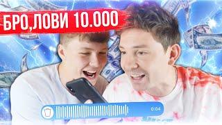 ПРОПУСТИЛ ГОЛ - ОТДАЛ 1.000 РУБЛЕЙ ПОДПИСЧИКУ