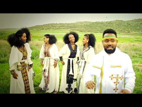 Dawit Nega - Baba Elen (ባባ ኢለን) Ethiopian TraditionalTigrigna Music (Official Video)