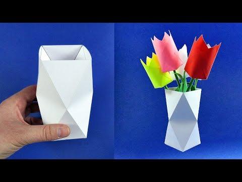 Ваза оригами из бумаги видео