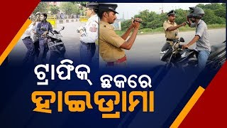 Different Drama Of Traffic Violators In Different Checking Places Across Odisha
