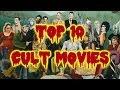 מצעד 10 סרטי הקאלט של כל הזמנים