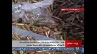 ضبط سيارة محملة بالاسلحة و الذخيرة متجهة الى داخل الغوطة الشرقية 7 3 2014