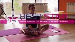 Best Star-танцы в Ростове. Открытые уроки 4.08. Йога