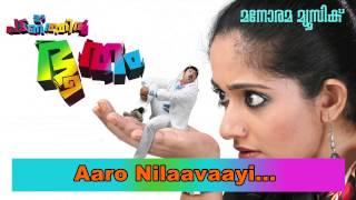 Aaro nilaavayi | Pattanathil Bhootham