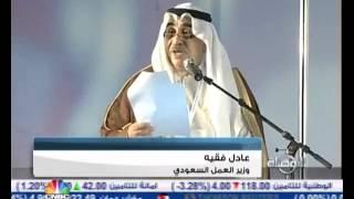 109 مليارات دولار تكلفة مشاريع الطاقة الشمسية المعلن عنها في السعودية