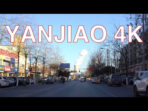Drive 4K - Yanjiao Town - Sanhe City - Hebei - China 中国河北省三河市燕郊镇行车视频