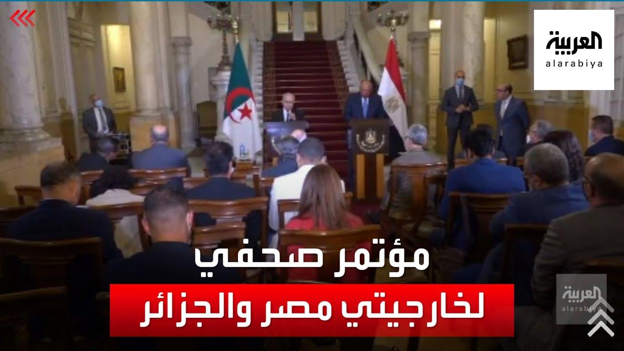 مؤتمر صحفي لوزيري مصر و الجزائر  - نشر قبل 6 ساعة