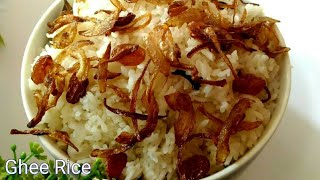 Ghee Rice Recipe ll How to make Ghee Rice ll നെയ്യ് ചോറ് - Neyye chore ll