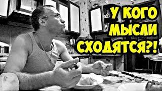 Обзор цен на продукты в Москве || Что можно купить в Москве на 1000 руб || У дураков мысли сходятся(, 2017-08-13T19:36:12.000Z)