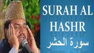 Qari Syed Sadaqat Ali Quran Recitation Post by Zagham