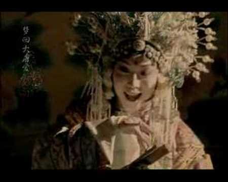 Shin Gui Fei Zui Jiu(新贵妃醉酒)-Li Yu Gang(李玉刚)